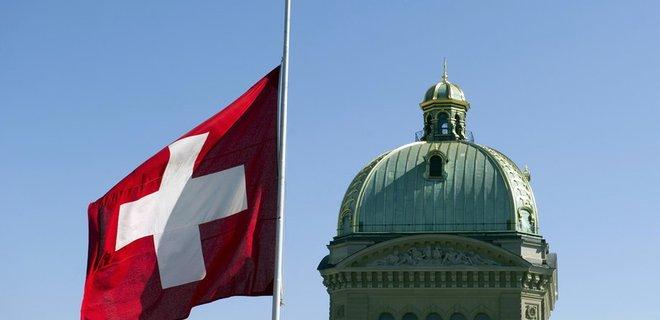 Швейцария требует Россию прекратить шпионаж в стране - Фото