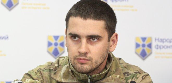 Скандал с киллерами наркобарона. Увольняется помощник главы полиции Киева –Слідство.інфо - Фото