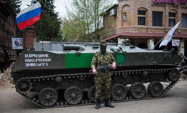 Обнародован состав российских войск, воюющих против Украины