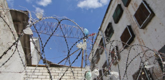 Коронавирус. Могут амнистировать 3000 заключенных: опубликован законопроект
