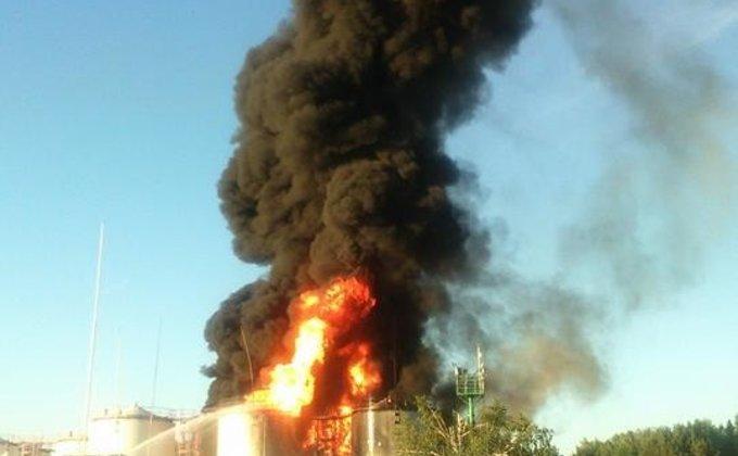 видео-обращения пожар на нефтебазе конда фото нас своеобразный