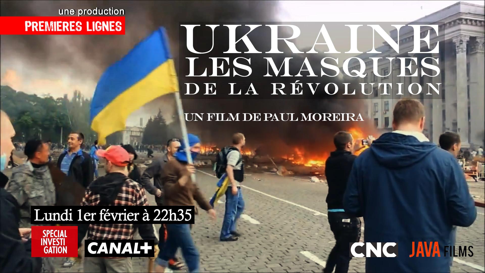 Французский канал согласился перенести показ фильма-пропаганды