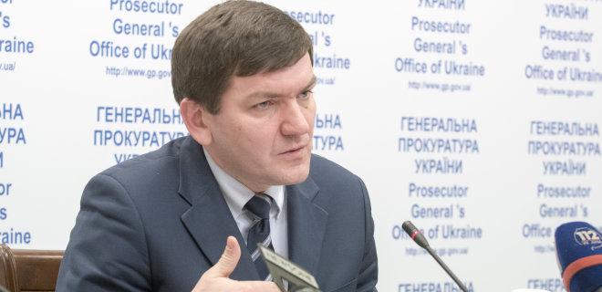 "Генпрокуратура реформировала ""департамент Горбатюка"" - Фото"