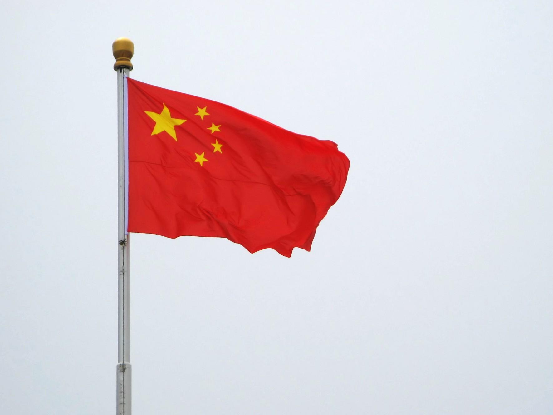 рождество флаг китая фото картинки флаг китая фото картинки для пикника