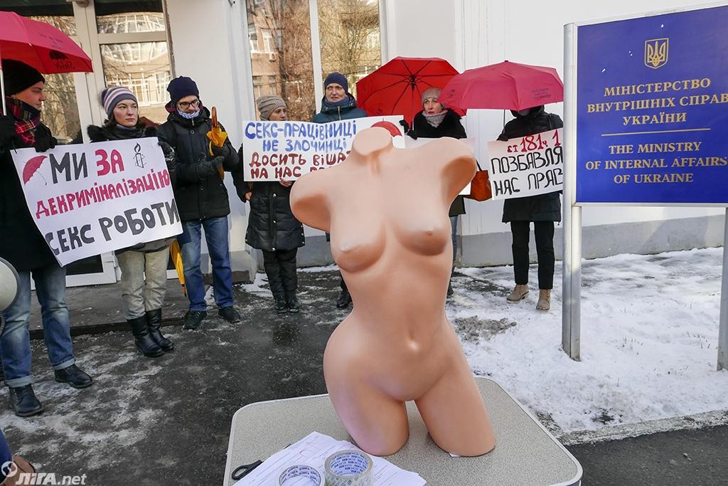 Проститутки украина фото проститутки горно алтайска
