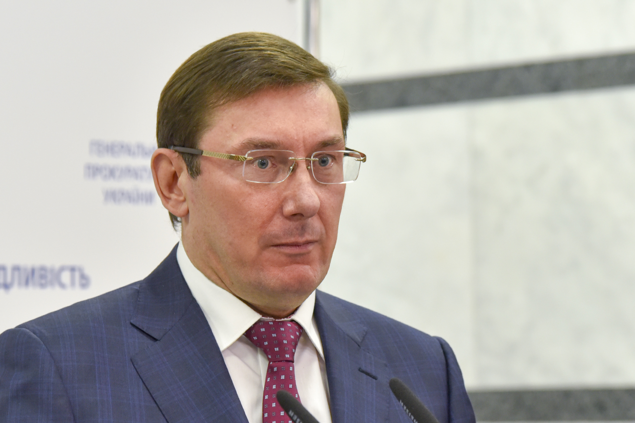 Луценко рассказал о расследовании по Сытнику