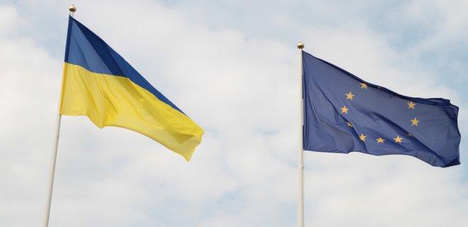 Коррупция и правосудие: в ЕС назвали проблемные реформы Украины - Фото