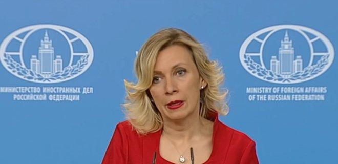 Захарова отреагировала наслова Порошенко охолодном мире сРоссией