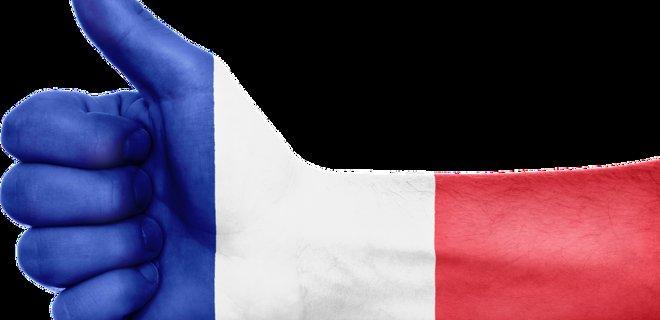 Французский язык сексуальный