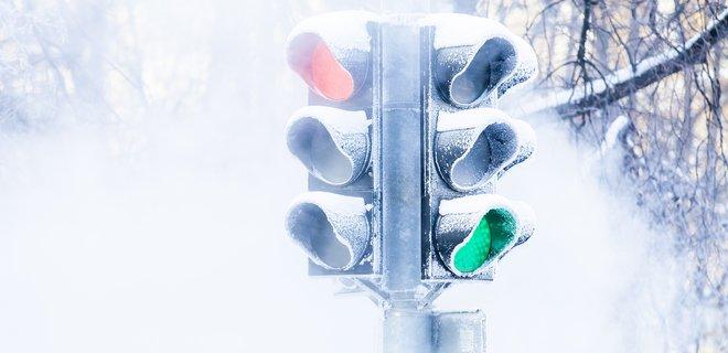 В Украину идет зима: какой завтра будет погода – карты - Фото