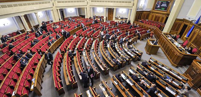 Рада проголосует за создание антикорсуда 7 июня - Герасимов - Фото