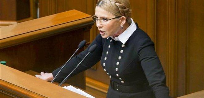 Апелляция тимошенко попала