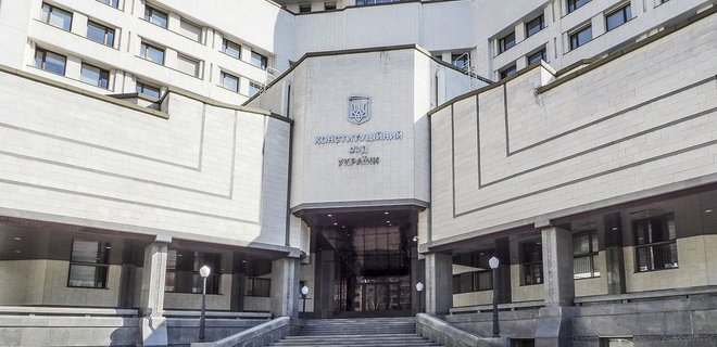 Опубликовано скандальное решение КСУ. Полный текст - новости Украины,  Политика - LIGA.net