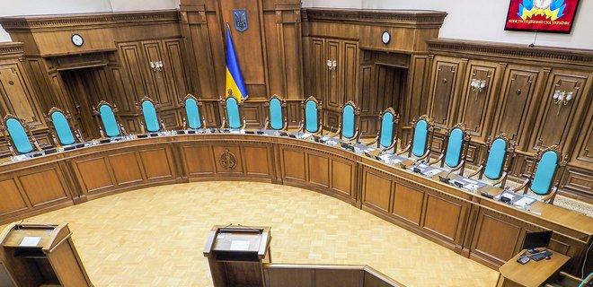 Своїм законопроектом Зеленський спробує змінити склад Конституційного суду - ЗМІ