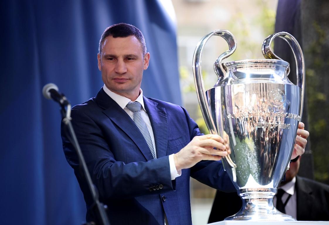 ВКиеве состоялась презентация Кубка Лиги чемпионов