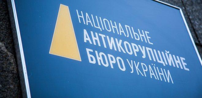 НАБУ настаивает на пересмотре одной из норм закона об антикорсуде - Фото