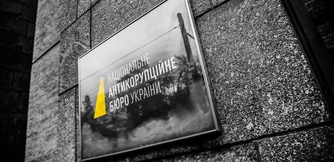 кредиты от ощадбанка украина просрочка по кредиту 2