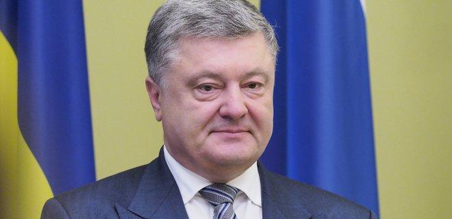 Порошенко зовет украинцев завтра молиться за автокефалию - Фото