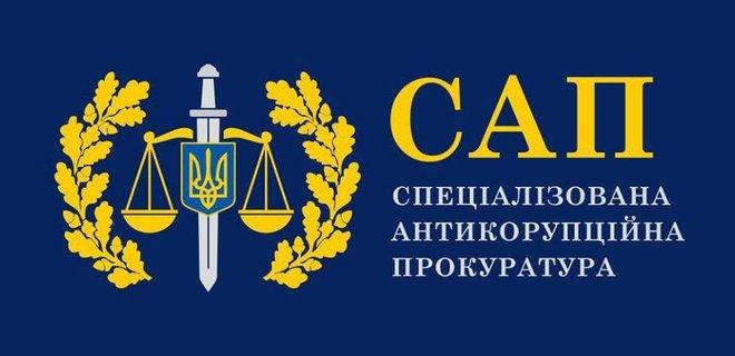 Отмена антикоррупционной статьи. САП закрыла десятки дел: список - Фото
