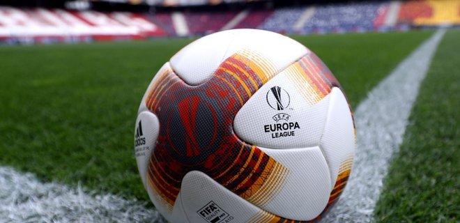 Футбол результат лига европы [PUNIQRANDLINE-(au-dating-names.txt) 37