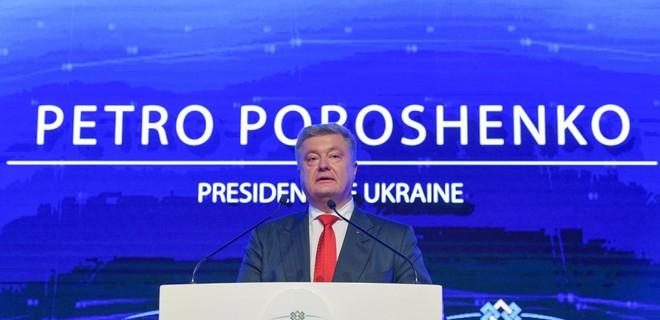 Украина сможет получать газ из Азербайджана - Порошенко - Фото