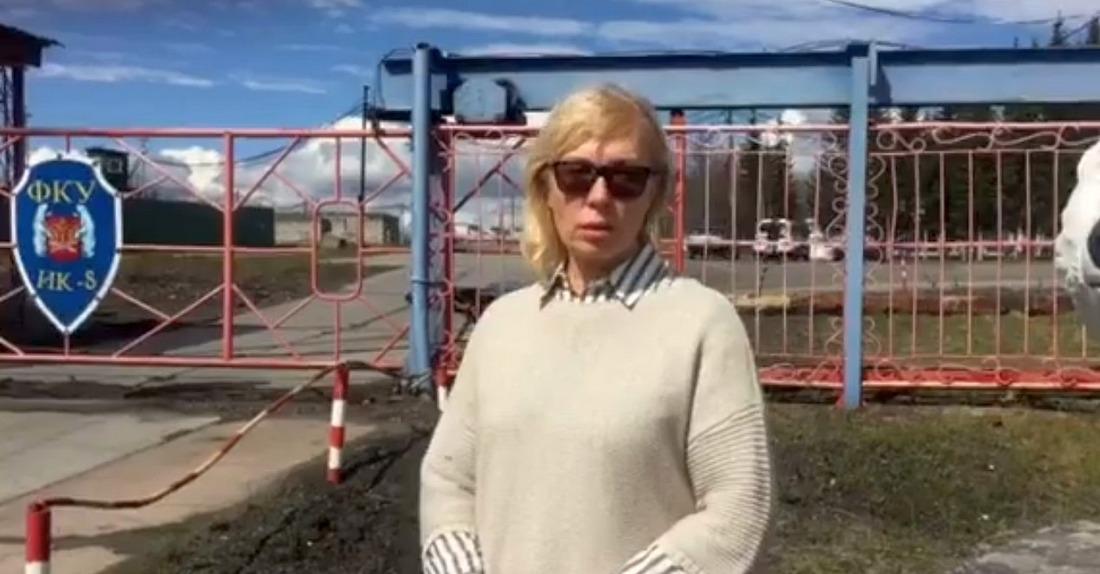 Порноролик парализовал центр москвы видео