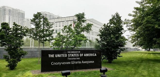 В Киеве от травмы головы умерла сотрудница посольства США. Полиция подозревает нападение - Фото
