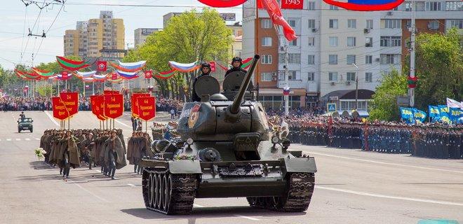Картинки по запросу Приднестровье фото