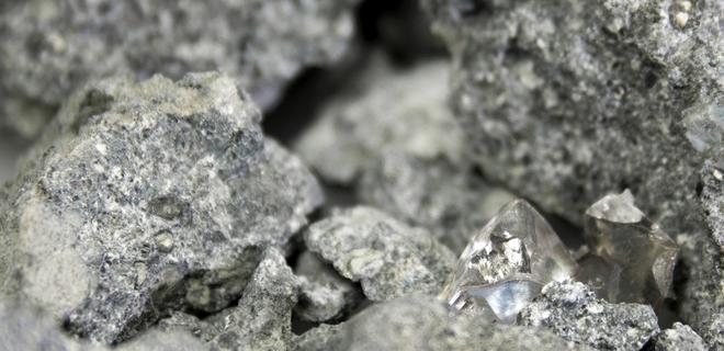 В недрах Земли обнаружили квадриллион тонн недоступных алмазов - Фото