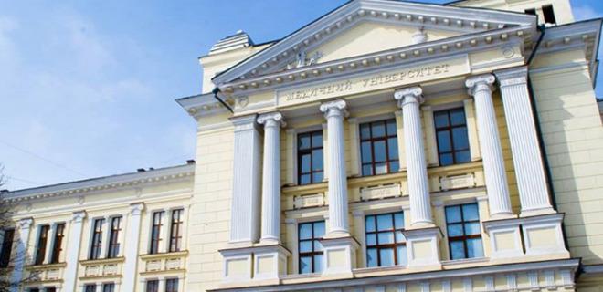 Картинки по запросу Одесский медуниверситет