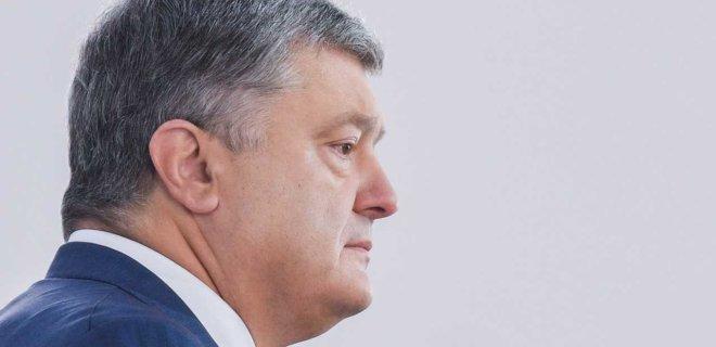 90%, что пленных моряков Россия освободит до выборов - Порошенко - Фото