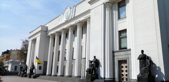КМИС: Украинцы считают суды и Раду наиболее коррумпированными - Фото