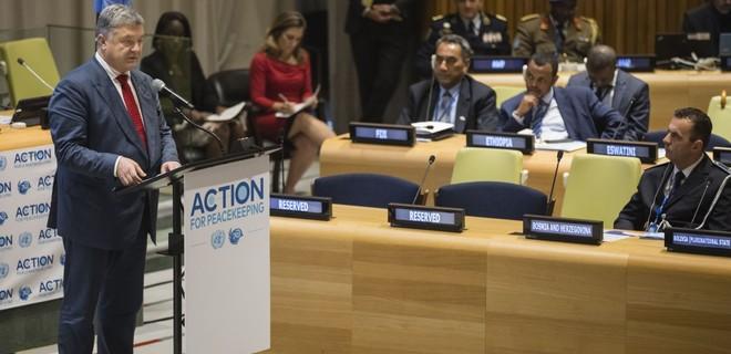 Порошенко призвал ООН ввести миротворческую миссию в Донбасс - Фото