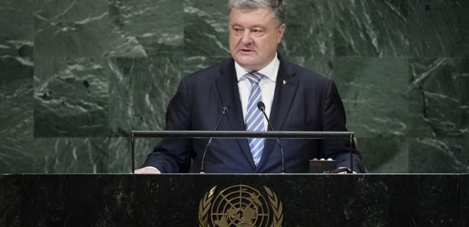 Геращенко о реакции россиян в ООН на Порошенко: Кусали губы - Фото