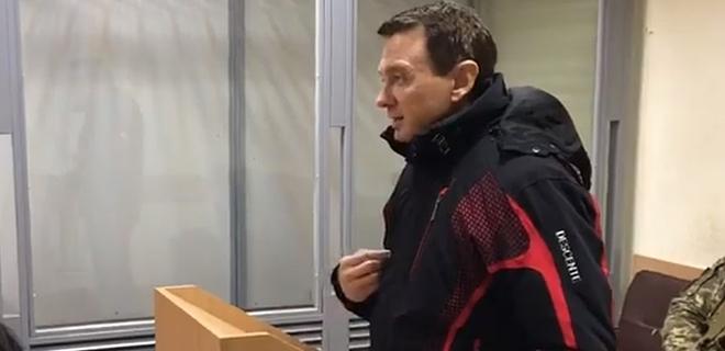 Бывшего мужа Подкопаевой подозревают в государственной измене - Фото