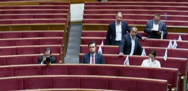 На момент закрытия заседания в Раде было около 10 депутатов - Фото