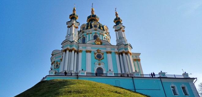 Андреевская церковь официально перешла Константинополю - Фото