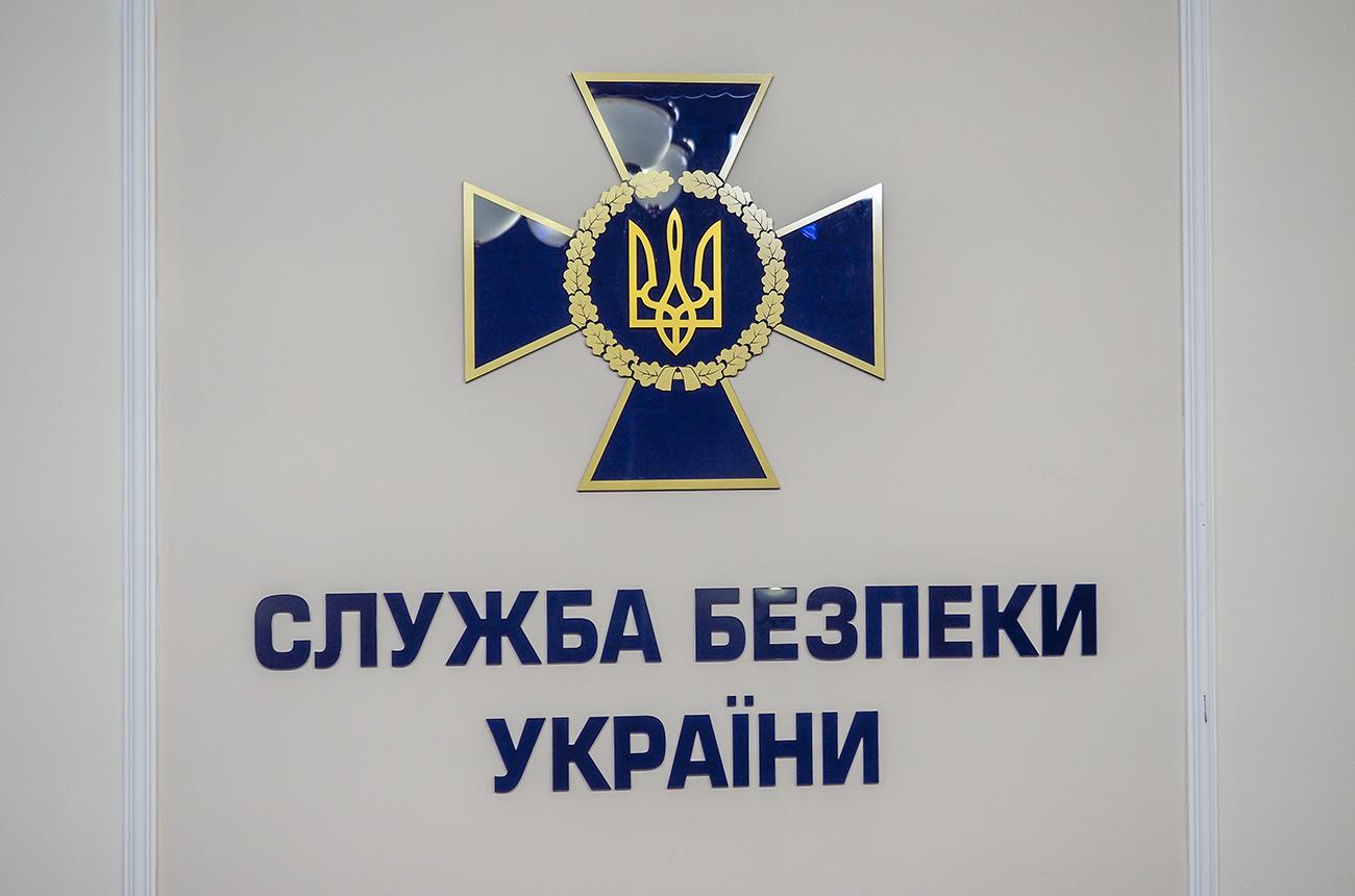 Служба безпеки України чи Служба державної безпеки України?