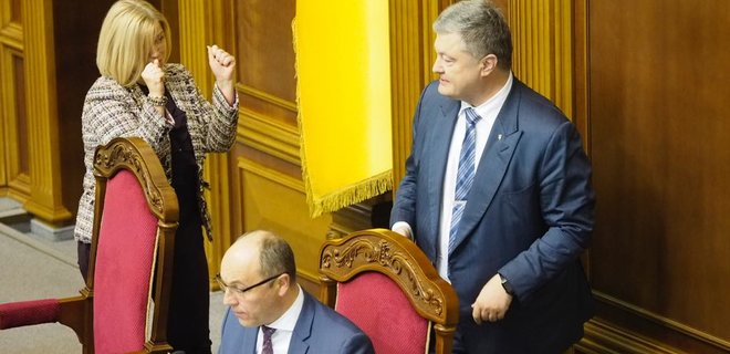 Геращенко и Порошенко