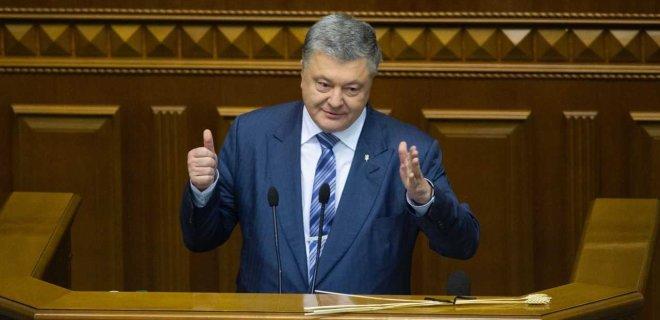 """У Порошенко разоблачили фейк, как он """"убегал от людей"""": фото - Фото"""