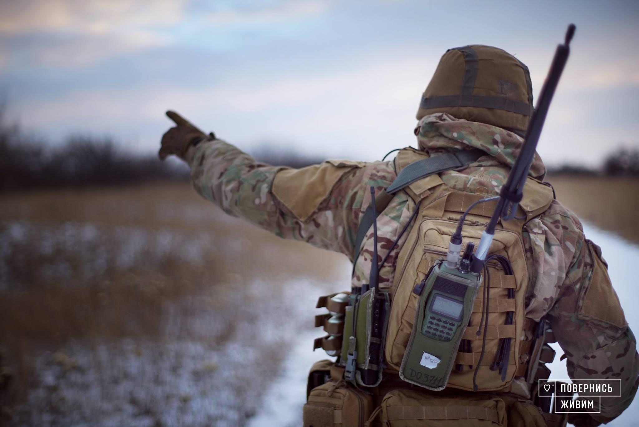 Тег: война на Украине
