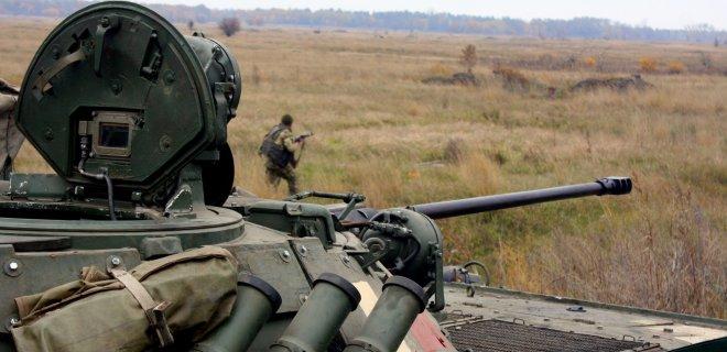 Оккупанты бьют артиллерией: у ВСУ - семь раненых и с травмами - Фото