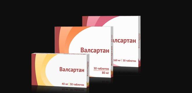 Росздравнадзор: в лекарствах от давления могут скрываться ...