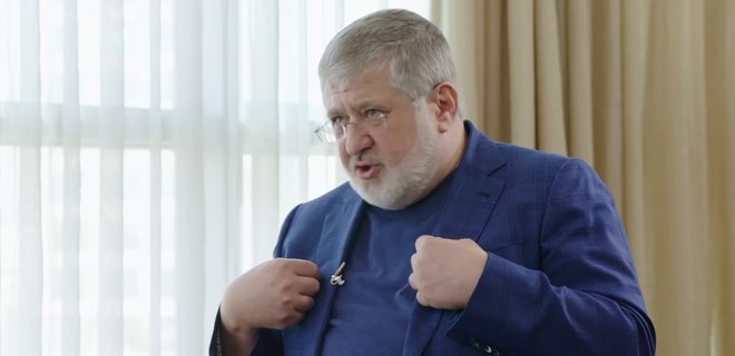 Адвокат Трампа спрашивает, будет ли арестован Коломойский - Фото