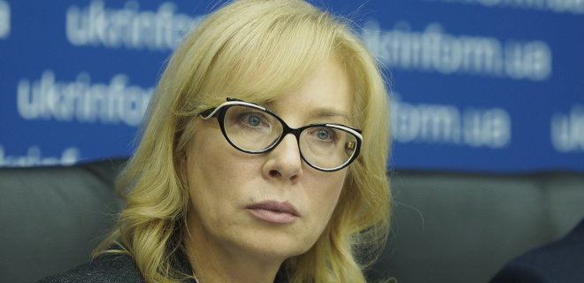 В ОРДЛО 91 человек с подозрением на пневмонию, тестов на COVID-19 нет - Денисова