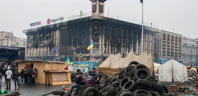 На Доме профсоюзов в Киеве возобновили работу часы - новости Украины, Общество - LIGA.net