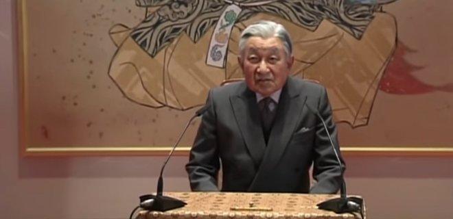 Японский император Акихито выступил с прощальной речью - Фото