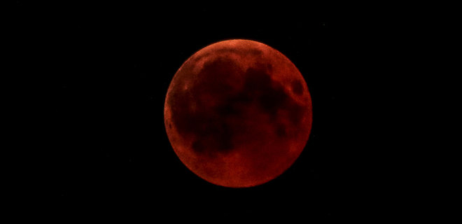 Укридрометцентр сообщил, когда можно наблюдать лунное затмение - Фото
