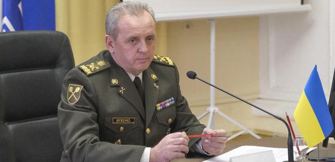 Экс-глава Генштаба ВСУ Муженко: Следствие по делу MH17 к нам не обращалось - Фото