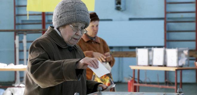 ОБСЕ оценила выборы на Украине